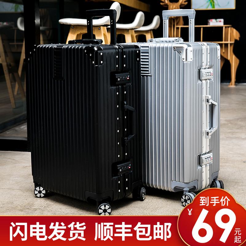拉杆箱女行李箱ins网红小型旅行箱万向轮20寸24密码皮箱子男学生