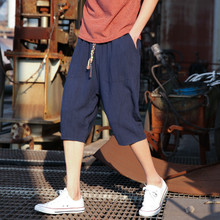 Two Summer Flax Seven-cent Pants Men's Korean Edition Fashion Leisure Shorts Six-cent Loose Pants Seven-cent Pants