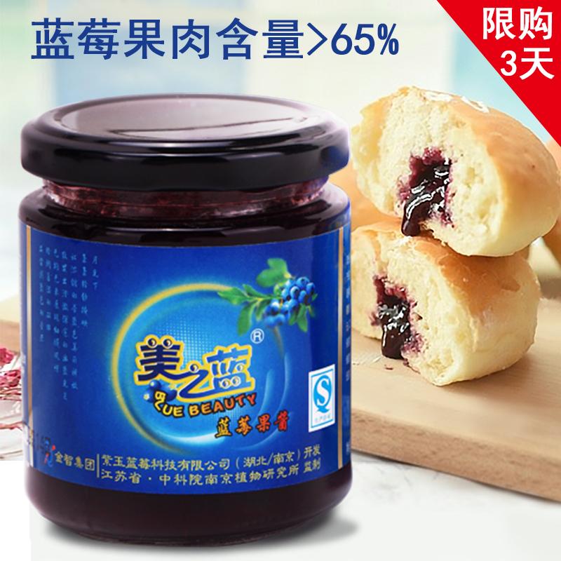 美之蓝蓝莓果酱190g