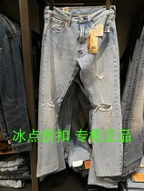 6888ccc14b3 Levis counter genuine 00501-2664 mens light-colored Hole Straight Jeans 501  series