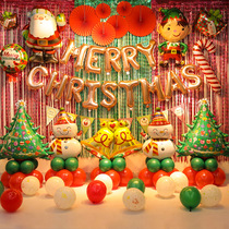 Christmas Balloon decorative background wall layout set up Party party kindergarten classroom shop Dress up Supplies