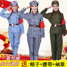 Adult Red Army Costume Children Eighth Route Army Clothes Women Stage Performance Clothing Men's New Fourth Army Uniform Chorus Clothing