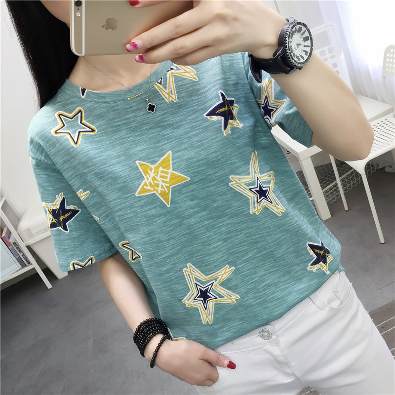 Buy Short-sleeved t-shirt women's 2021 new summer korean ...