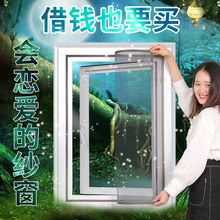 Self-viscous magnet magnetic screen, window screen, window anti-mosquito, high-grade AB iron-absorbing sand curtain, door curtain, self-assembled household