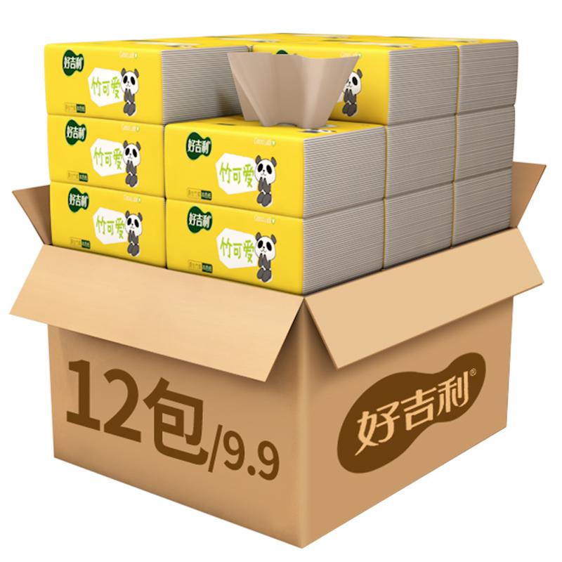 好吉利12包本色整箱批发卫生纸巾