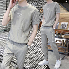 Men's Leisure Suit Summer Fashion Short Sleeve T-shirt Men's Suit Summer Sports Match with Fashion Brand Handsome Suit