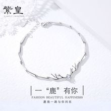 Hand Chain Girl Pure Silver Korean Edition Simple Personality Student Mori Bosom Lovers Christmas Birthday Gift Girlfriend Carving