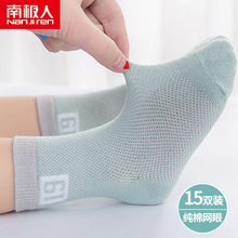 Children's socks Summer thin cotton boys and girls boat socks mesh breathable Summer Boys and babies spring and summer