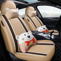 car seat summer ice silk breathable weaving cartoon cool seat cover summer all surrounded Set of four seasons universal seat cushion
