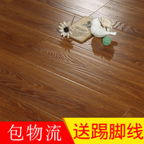 Reinforced composite wood Flooring 12mm Factory Direct Sales living room home heating wear-resistant waterproof relief bedroom dark red