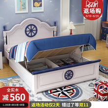 All solid wood children's bed boy girl princess 1.2m1.5 meters furniture suite teen single bed combination