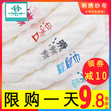 Neonatal products baby towel, mouth towel, gauze, baby wash face, cotton handkerchief, small square towel, gauze for children