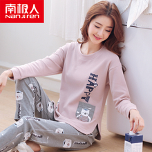 Antarctic Korean version of the spring and autumn pajamas women's cotton long-sleeved sweet and lovely autumn and winter thin section can be worn outside the home service