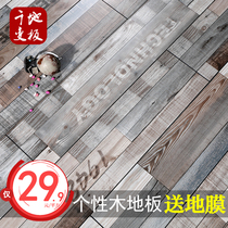 Personalized Wood flooring Factory Direct selling clothing store grey wear-resistant retro industrial Engineering color Laminate Flooring