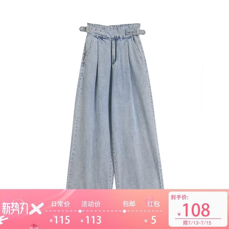 Designer Plus 心機腰帶牛仔褲女高腰垂感闊腿褲百搭寬松拖地長褲