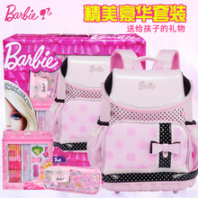 Kids Stationery Set Gift Box Pupils'Learning Goods Girls' Gifts for Grade 1-3 Opening School Bags