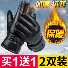 Leather gloves men's winter warm outdoor riding, thickening, windproof, waterproof, touch screen, cycling, motorcycle gloves.