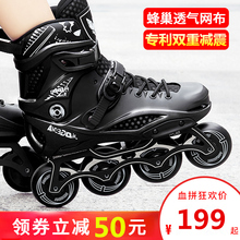 Sunk skates adult fancy roller skates male and female beginners roller skates straight row wheel glow flat shoes
