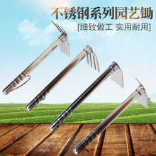 Hoe, farm tool, rake, plough, weed killer, dual-purpose tool, digging for outdoor wild vegetable and vegetable, digging bamboo shoots for farm use