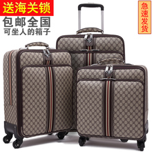 Universal pulley suitcase 18 suitcases Men's business suitcase 20 inches boarding secret code suitcase 22 women's suitcase
