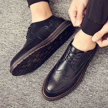 Men's Fashion in Soft-soled Retro-Korean Leisure Leather Shoes Summer Breathable British Teenager Block Men's Shoes