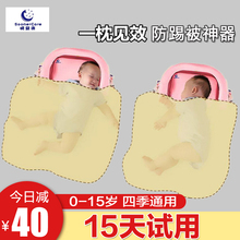 Children's kick-proof quilt, artifact clip, baby's kick-proof quilt, spring and autumn thin sleeping bag, four seasons universal baby pillow