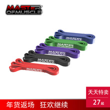 Tension belt, stretching belt, male and female pull rope, home fitness yoga, elastic belt, resistance belt, pull up auxiliary belt.