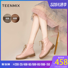 Shopping mall with the same Tianmei Italian and Martin boots and women's pink velveted boots winter new AS521D8