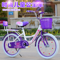 Good boy official flagship store Childrens bicycle childrens bicycle 20 inch 6-7-8-9-10-16. 22 inches.
