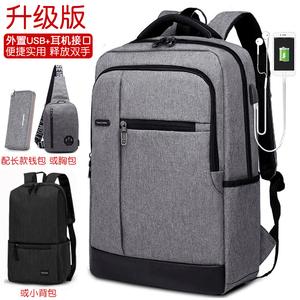 商务男士双肩包韩版潮简约电脑包休闲女旅行包中学生书包时尚背包
