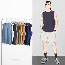 Summer basketball Shoulder Sport vest men's cotton loose round collar bottom shirt Korean fashion men's sleeveless T-shirt
