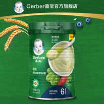 Gerber Jiabao rice flour baby food supplement baby nutrition rice flour rice paste organic mixed vegetables 2-segment canned