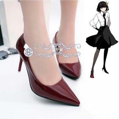 taobao agent Nakojia Bungou Stray Dogs and Yosano Akiko custom cosplay shoes anime cos custom