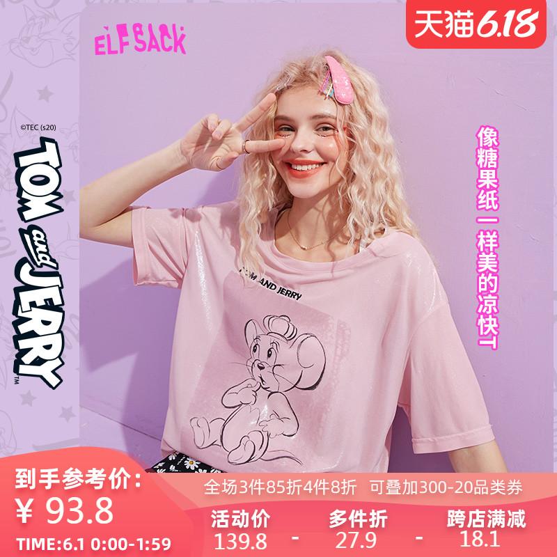【猫和老鼠联名】妖精的口袋亮丝短袖t恤女2020夏季韩版宽松上衣