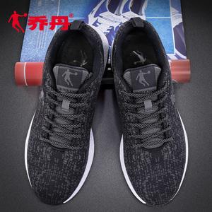 乔丹运动鞋男男鞋2020春夏季新款透气网面跑鞋减震官方休闲跑步鞋