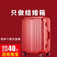 Wedding suitcase suitcase suitcase, big red box, bride, woman, leather box, wedding box, bag and suitcase.