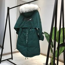 299 anti-season Warehouse Clearance medium-length down jacket feather style