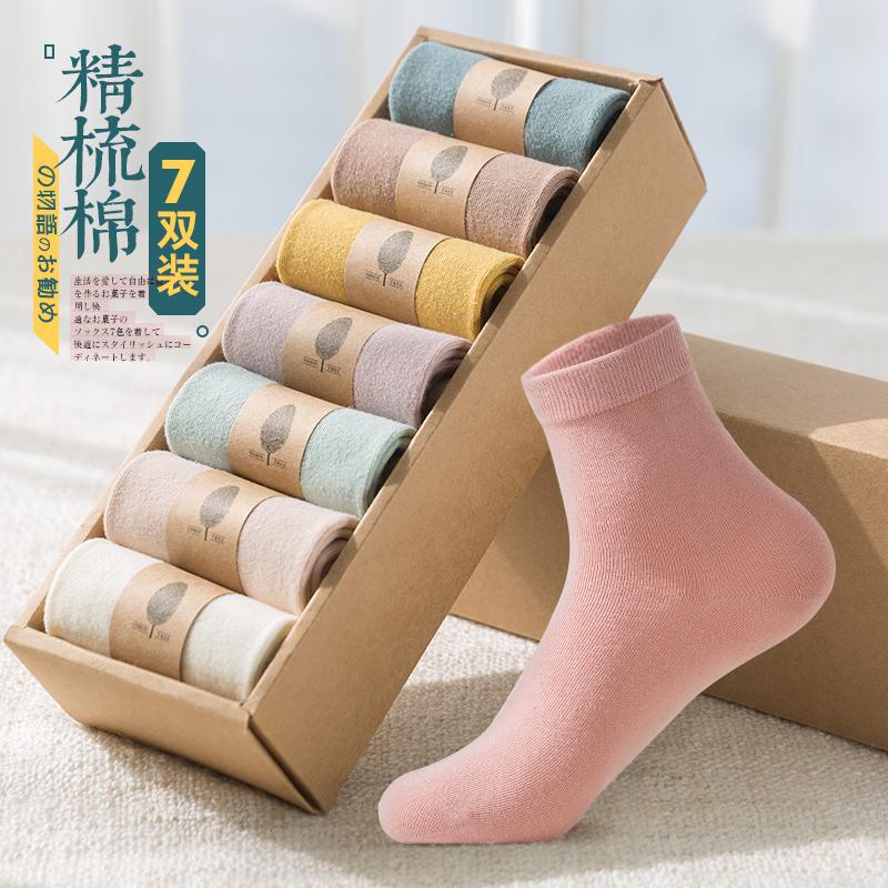 可爱春秋款日系纯色中筒袜