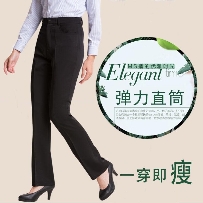 女装职业工装裤子正装裤修身弹力银行职员西裤大码黑色高腰工作裤