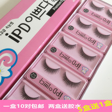 A box of 10 pairs of bags, cats, false eyelashes 014 natural thick cross nude makeup, short, lifelike students.