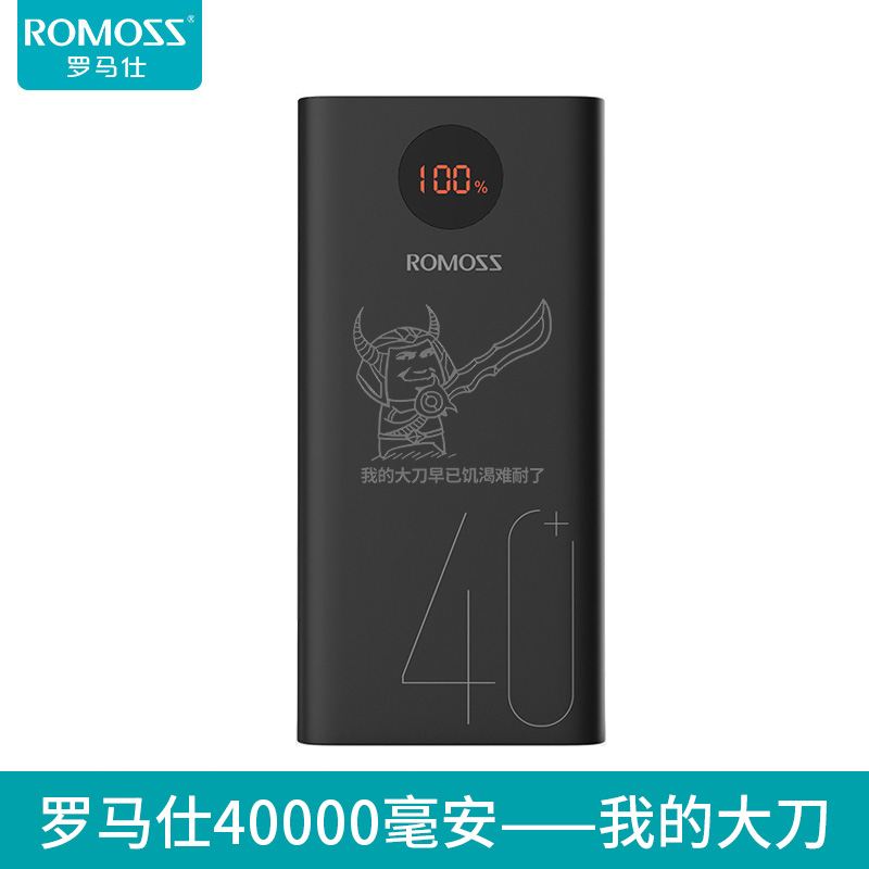 rome  treasure rome 40000 ma fast  large capacity mobile power supply for official flagship store of huawei oppo