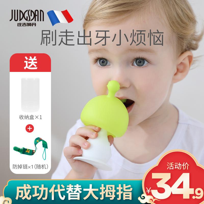 牙胶婴儿咬咬胶硅胶磨牙棒玩具乐新生宝宝防吃手神器小磨菇可水煮