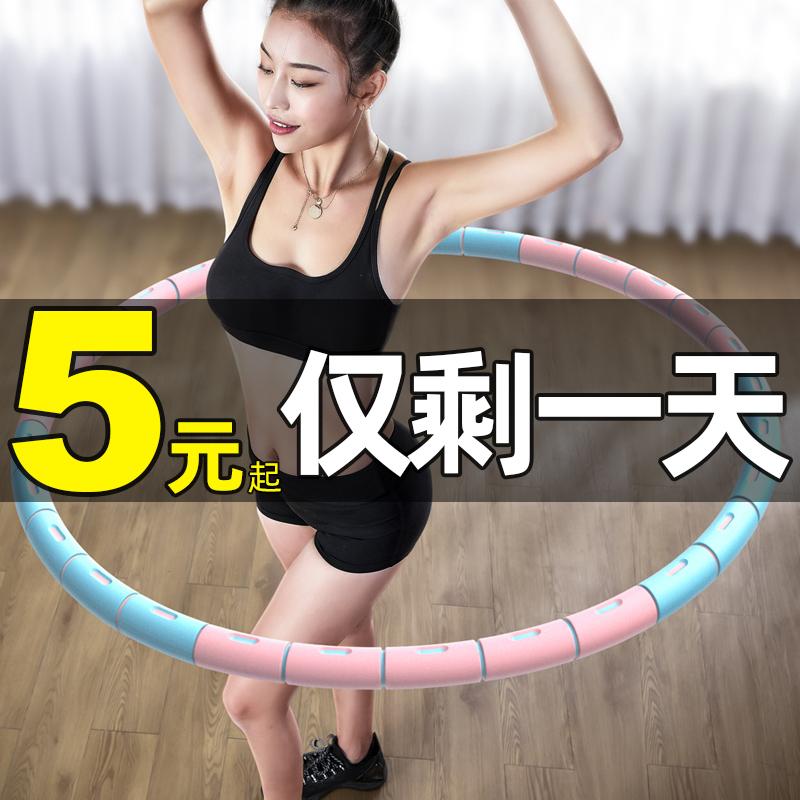 呼啦圈收腹美腰加重减肥女瘦腰神器抖音同款成人软弹力呼拉圈健身