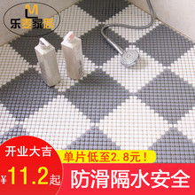 Bathroom Anti-skid Mat Shower Household Stitching Sanitary Spacing Water Mat Toilet Kitchen Bathroom Waterproof Footpad