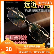 Qixin department store shengma brand reading glasses near and far dual-use German Black technology Crystal reading glasses