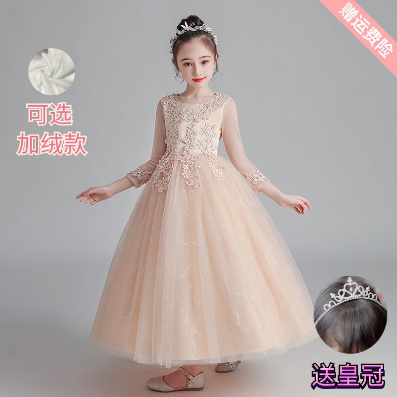 儿童礼服公主裙蓬蓬纱洋气女童霸气走秀宴会高贵伴娘加绒秋冬新品