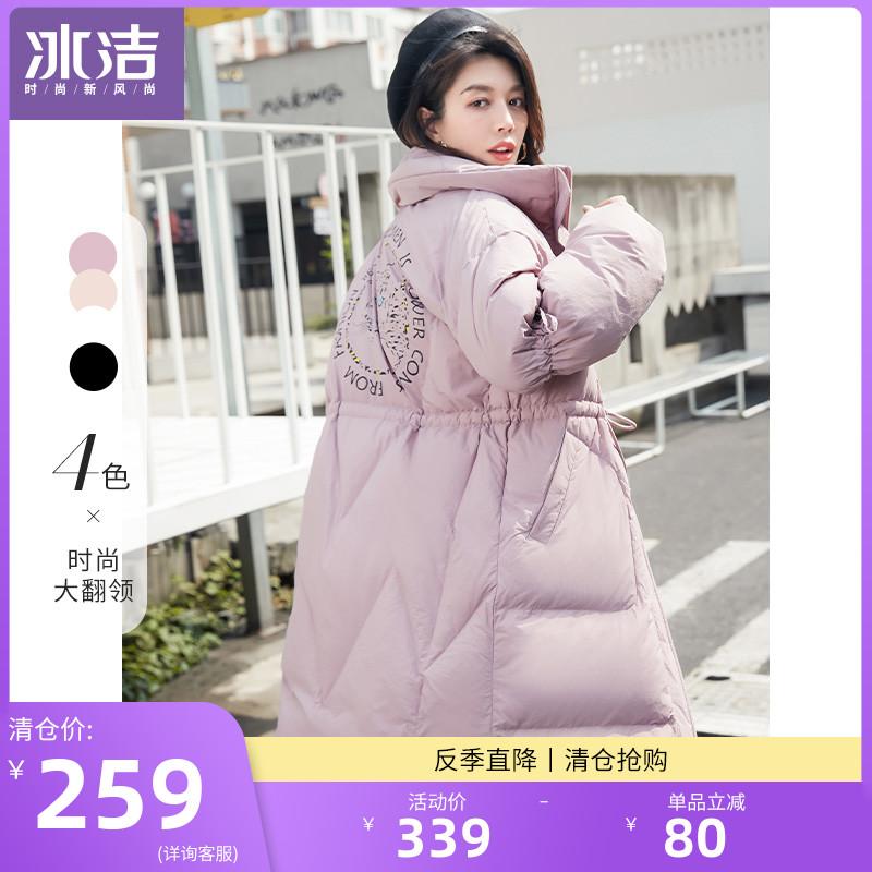 冰洁薄款羽绒服女轻薄中长款收腰2021春秋新款韩版宽松显瘦外套潮