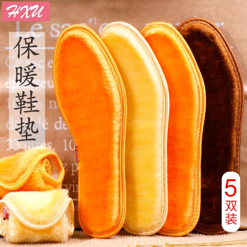 鞋垫冬季加绒加厚男女士毛绒棉鞋垫保暖鞋垫软底舒适防寒防臭羊毛