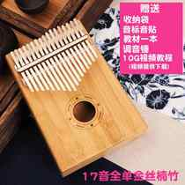 Japanese shopping fashion Other Western musical instruments personality listening plate finger veneer primer effective creative Practical light