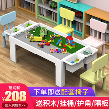 Children toy building blocks compatible with Lego boys and girls 1-2-3-6 years old game blocks table multifunctional